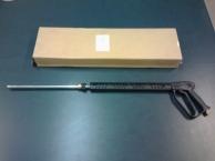 Пистолет высокого давления Hypro 3381-0031